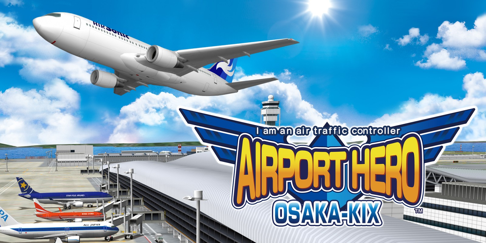 Airport Hero Osaka KIX 7