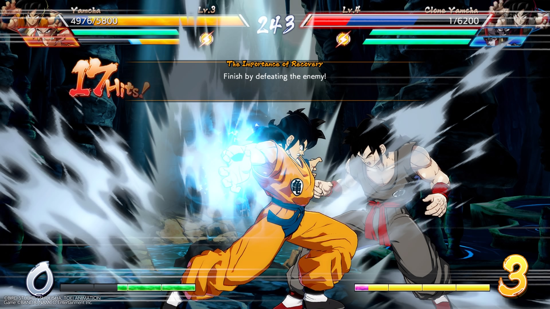 DRAGON BALL FighterZ_20180130121943