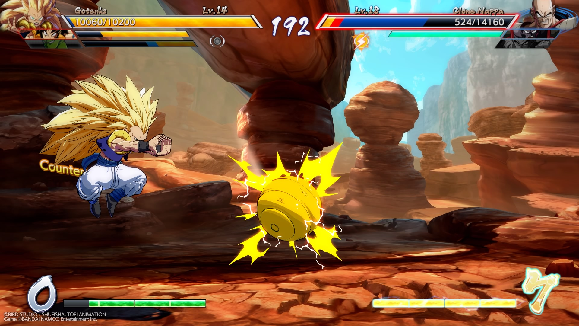 DRAGON BALL FighterZ_20180202161100